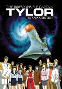 The OVA collection
